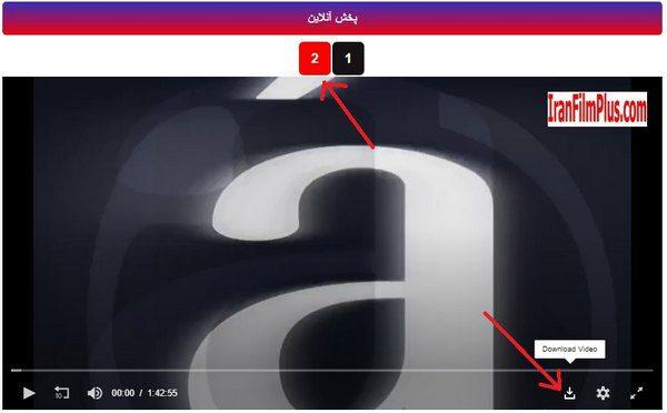 iranfilmsex download